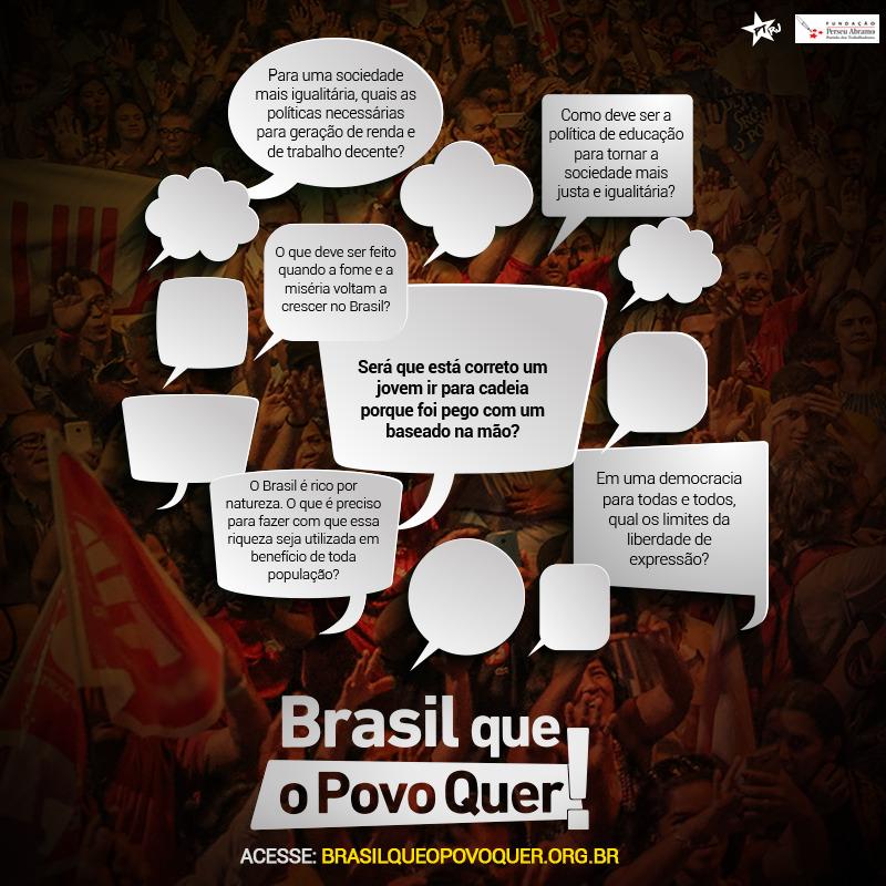 WhatsApp Image 2017 11 13 at 19.37.43 1 - Brasil que o Povo Quer: Lançamento da plataforma no Rio de Janeiro