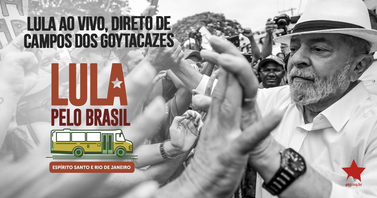 WhatsApp Image 2017 12 06 at 00.57.18 - 5/12 - Calorosa recepção a Lula em  Campos dos Goytacazes