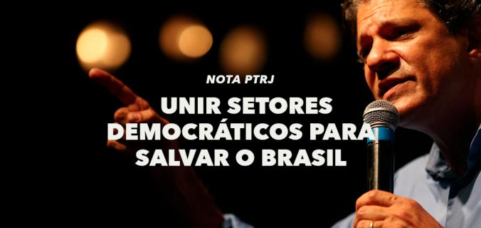 12394962 676x320 - SEGUNDO TURNO:  UNIR SETORES DEMOCRÁTICOS PARA SALVAR O BRASIL