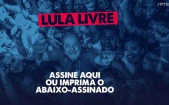 cropped abaixo assinado lula livre 338x210 - Abaixo-assinado Lula Livre: assine aqui ou imprima o pedido de anulação do processo de Lula