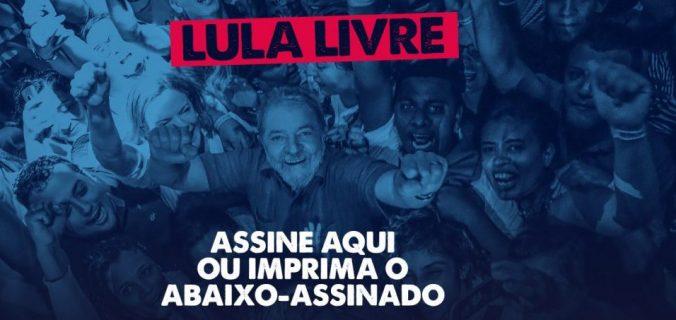 cropped abaixo assinado lula livre 676x320 - Abaixo-assinado Lula Livre: assine aqui ou imprima o pedido de anulação do processo de Lula