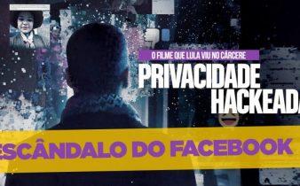 cropped privacidade hackeada lula 338x210 - Privacidade Hackeada: saiba qual é o filme que Lula assistiu no cárcere