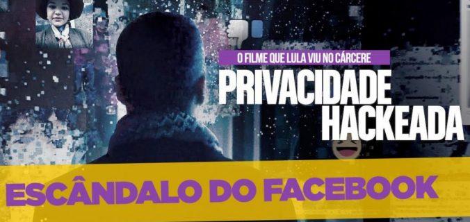 cropped privacidade hackeada lula 676x320 - Privacidade Hackeada: saiba qual é o filme que Lula assistiu no cárcere