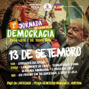 21433128 1544359648919246 6637892800051993985 n e1505093893650 - De Curitiba à Brasília, semana de luta nas ruas e nas redes.