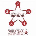 o Setorial de Pessoas com Deficiência convida a militância à luta!
