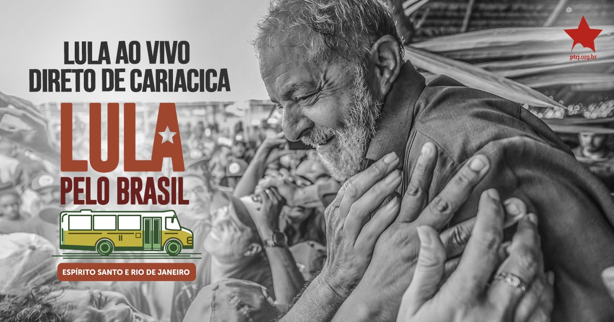 WhatsApp Image 2017 12 05 at 10.59.07 - 5/12 - Reveja momentos emocionantes de Lula em Cariacica