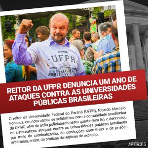 rietorufpr e1513022631898 - Reitor da UFPR denuncia um ano de ataques contra as universidades públicas brasileiras