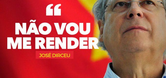 """f8d9a4f6 24c4 4d36 99c0 9fa691998ab8 676x320 - Zé Dirceu à Folha: """"vou ler, estudar e fazer política"""""""