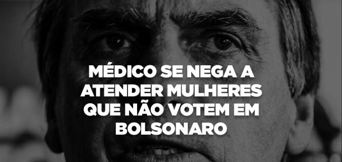 blog teste 676x320 - Médico se nega a atender mulheres que não votem em Bolsonaro.