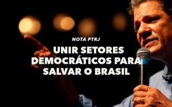 12394962 338x210 - SEGUNDO TURNO:  UNIR SETORES DEMOCRÁTICOS PARA SALVAR O BRASIL