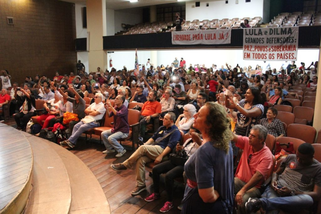 WhatsApp Image 2019 04 10 at 15.55.54 - Lançamento do Comitê Estadual Lula Livre reúne a esquerda no Rio de Janeiro