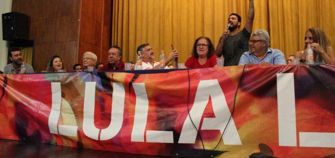WhatsApp Image 2019 04 10 at 15.55.55 676x320 - Lançamento do Comitê Estadual Lula Livre reúne a esquerda no Rio de Janeiro
