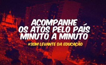 WhatsApp Image 2019 05 30 at 15.35.23 338x210 - ACOMPANHE OS ATOS PELO PAÍS MINUTO A MINUTO #30M LEVANTE DA EDUCAÇÃO