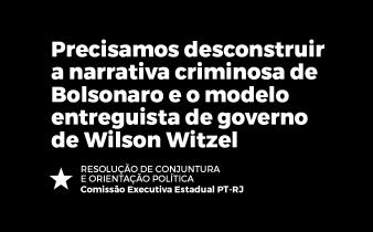 nota executiva prtj 338x210 - RESOLUÇÃO DE CONJUNTURA E ORIENTAÇÃO POLÍTICA