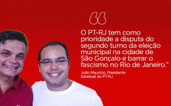 dimas site 338x210 - PT-RJ estabelece sua prioridade no segundo turno da eleição municipal
